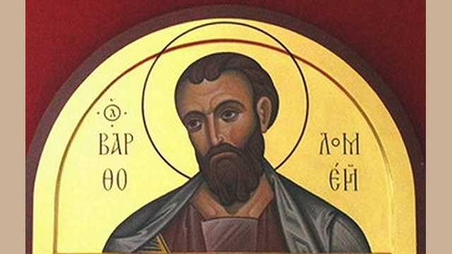 Святий апостол Вартоломій