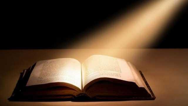 Поглиблення відносин з Богом через скрутацію