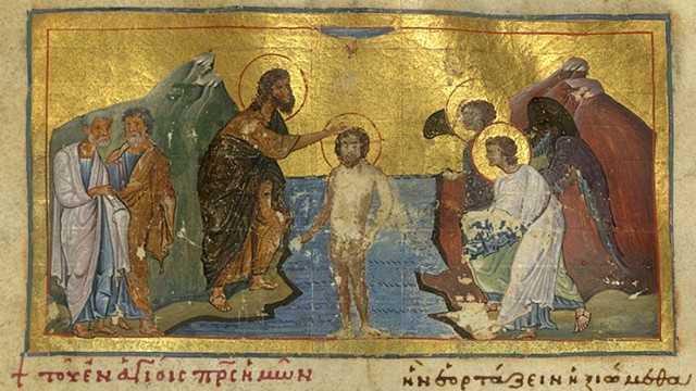 Навіщо хрестився Ісус?