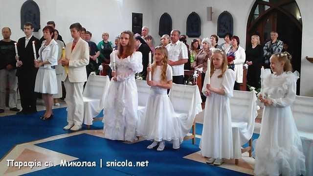 Перше Причастя на Урочистість Тіла і Крові Христа