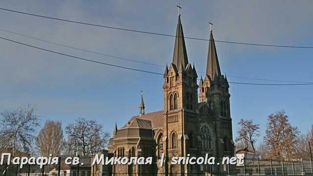 ТОП Міста Кам'янського – Костел Святого Миколая