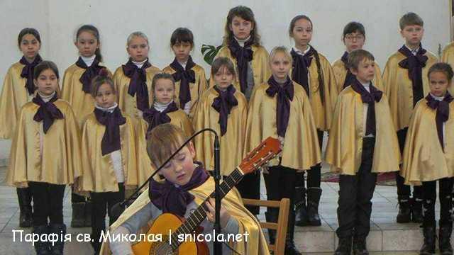 Концерт учнів Школи мистецтв