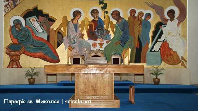 Великий Тиждень – розклад Богослужінь