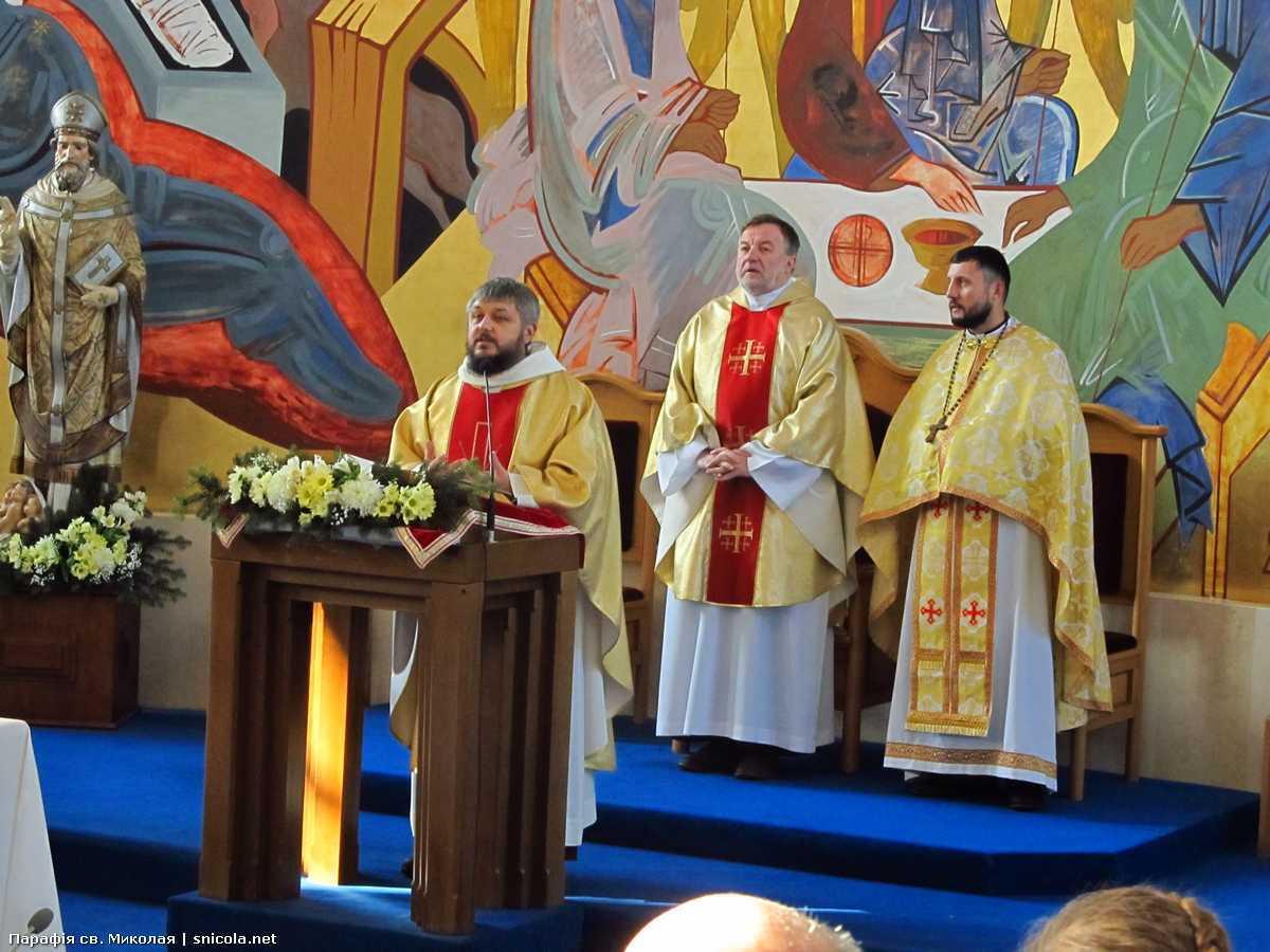 Престольне свято на честь св. Миколая
