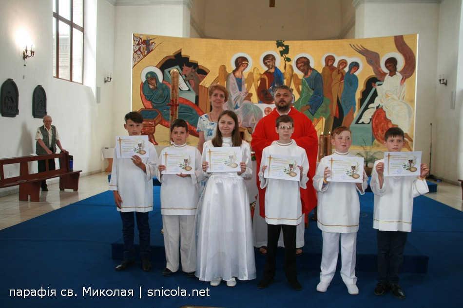Перше Святе Причастя в Урочистість Зіслання Святого Духа