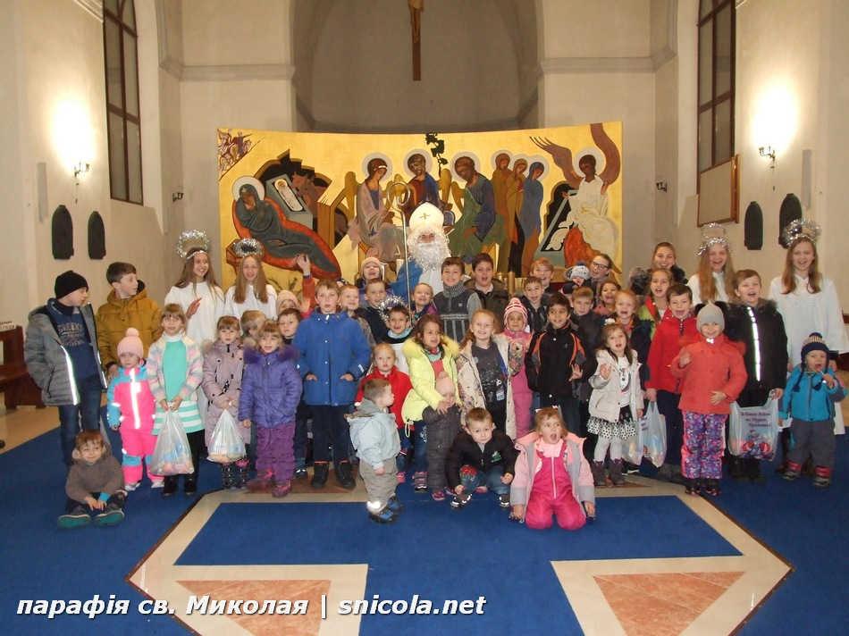 Миколай, Миколай, ти до нас завітай…