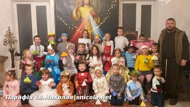 Різдвяний карнавал