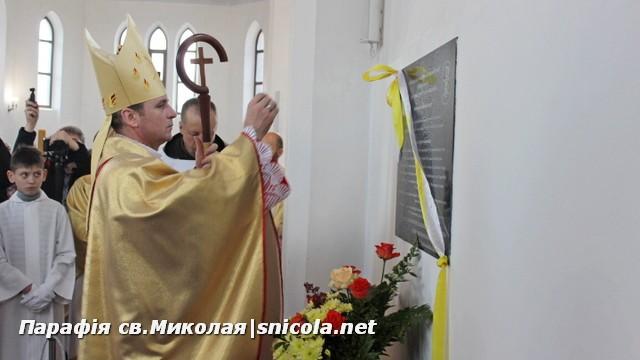 Єпископ Павло Гончарук відкрив меморіальну дошку в пам'ять про жертв переслідувань